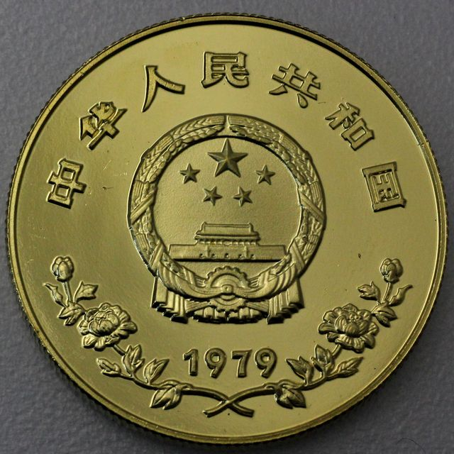 450 Yuan Goldmünze China 1979 Year of the Child 17,17g 900er Gold