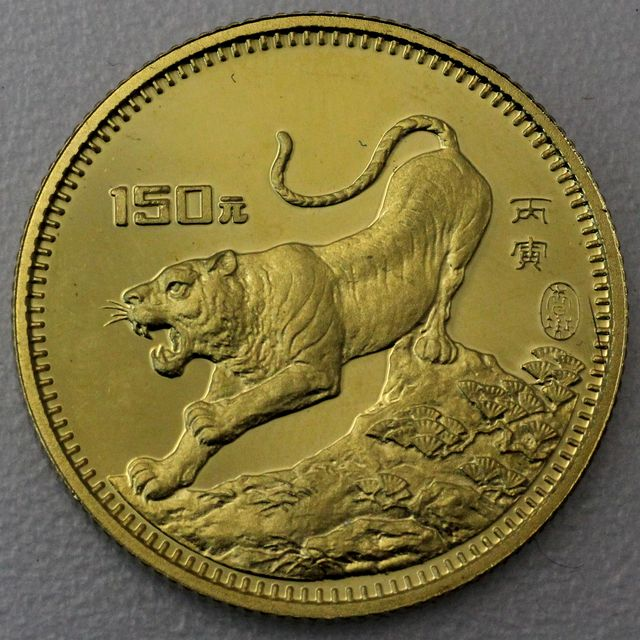 150 Yuan Goldmünze China 1986 Year of the Tiger 8,0g 22K Gold